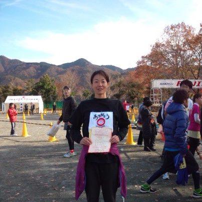 IN丹沢湖ハーフマラソン