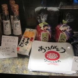 指圧&DINNING TOKIにてまつぼっくりちゃんグッズ販売中
